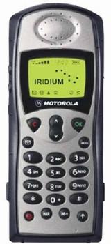Iridium Motorola satellite phone   9505 Lot of  2